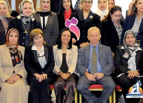 """القومي للمرأة يختتم الدورة التدريبية الثانية في إطار البرنامج القومى """"لتأهيل القاضيات المصريات"""""""