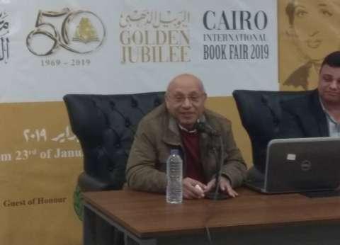 بدء ندوة المخرج سمير سيف بمعرض القاهرة الدولي للكتاب