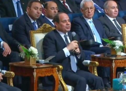 بالأرقام  البحث العلمى فى مصر