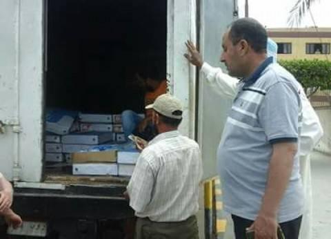 بيع الدواجن بـ21 جنيها في كفر سعد