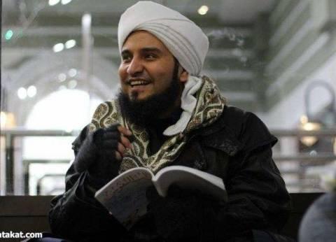 الجفري: الدين الإسلامي فرض على المسلمين أن يكونوا أقوياء اقتصاديا