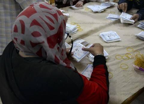مؤشرات بالمرج: السيسي يواصل التفوق في لجان مدرسة الشهيد محمد فؤاد