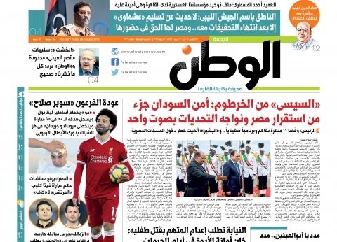 """عدد """"الوطن"""" غدا.. السيسي: أمن السودان جزء من استقرار مصر"""