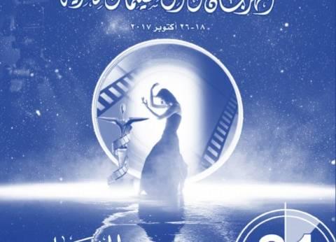 22 أكتوبر.. الأقصر تستضيف المهرجان القومي للسينما المصرية