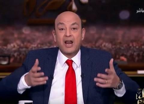 """عمرو أديب عن إقالة رئيس """"معلومات الوزراء"""": """"مال المركز بالأمطار؟"""""""