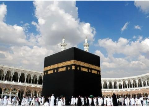 من 300 إلى 600 شخص.. السعودية تحافظ على حصة مسلمي القرم في الحج