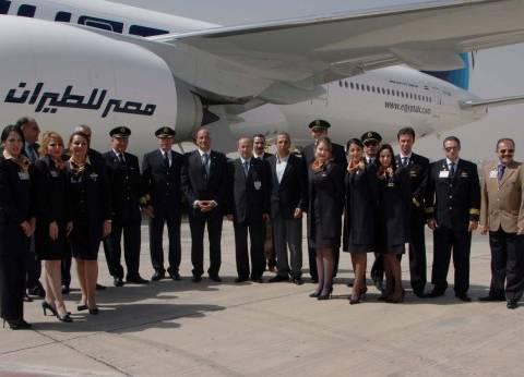 """""""مصر للطيران"""" تطلق باقات متميزة من الخدمات الإلكترونية المتكاملة لعملائها"""