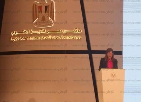 هالة السعيد: بناء الإنسان هدف استراتيجي وأولوية للحكومة