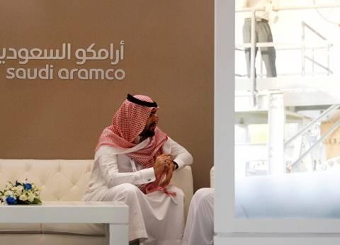 """""""أرامكو"""" توقع اتفاق شراكة بقيمة 44 مليار دولار مع شركات تكرير هندية"""