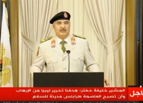 تعليمات خليفة حفتر لقيادات الجيش الليبي عند دخول طرابلس