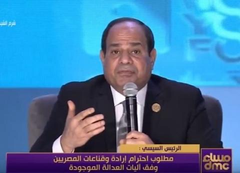 """السيسي ردا على سؤال شاب """"ما الذي يبقيك ساهرا ليلا"""": """"مصر صعبانة عليا"""""""