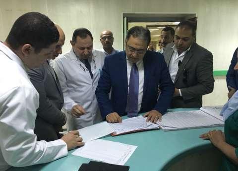 وزير الصحة يتفقد الخدمة الطبية وأعمال التطوير بمستشفى الأقصر الدولي