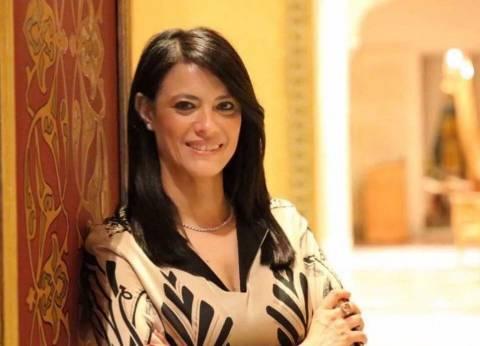 مصادر: وزيرة السياحة تصل إلى السعودية لأداء فريضة الحج