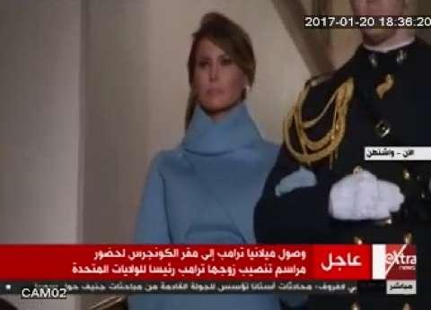 عاجل  وصول ميلانا ترامب إلى مقر الكونجروس لحضور مراسم تنصيب زوجها