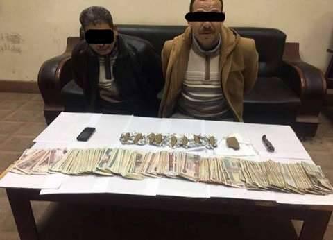 الأمن العام: ضبط متهمين بممارسة أعمال البلطجة