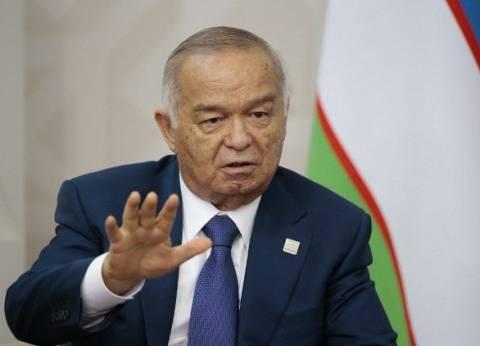 عاجل| وفاة الرئيس الأوزبكي إسلام كريموف