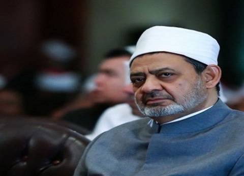 """""""الأزهر"""" يهنئ السيسي والشعب المصري بذكرى 23 يوليو"""