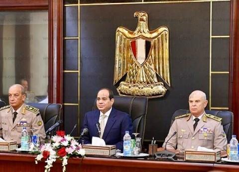 تفاصيل اجتماع المجلس الأعلى للقوات المسلحة برئاسة السيسي