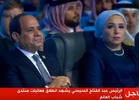 السيسي يتأثر بحديث الإيزيدية نادية مراد بمنتدى شباب العالم