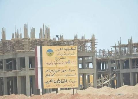 """محافظ البحر الأحمر: يطالب """"التعمير"""" بإنهاء عمارات أبورماد"""