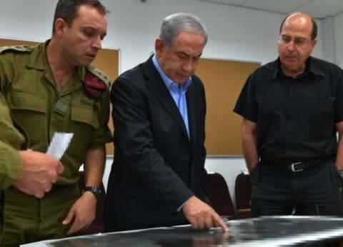 عاجل| نتنياهو يمنح الضوء الأخضر لجيش الاحتلال للرد على صواريخ غزة