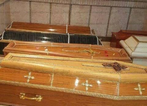 وصول جثامين شهداء الحادث الإرهابي بكنيسة مار جرجس بطنطا