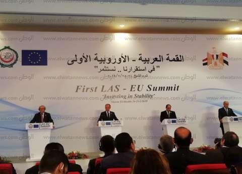 """أبو الغيط يشكر مصر على استضافة القمة """"العربيةـ الأوروبية"""""""