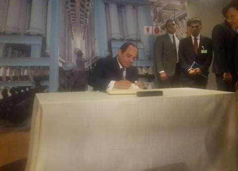 سفيرة مصر بسنغافورة تؤكد نجاح مؤتمر الرئيس مع كبار المستثمرين