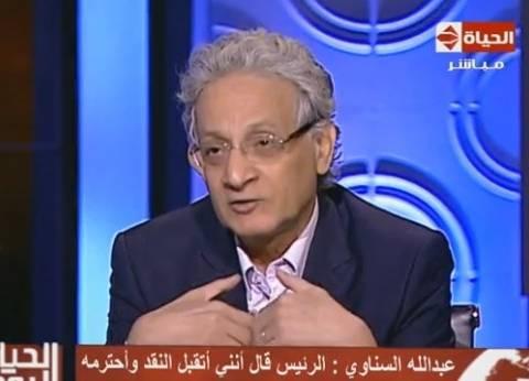 السناوي: الأزمة في مصر معقدة ولابد من حوار وطني شامل