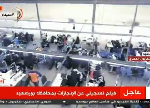 السيسي يشاهد فيلما تسجيليا عن الإنجازات بمحافظة بورسعيد