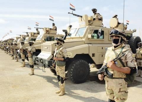 """مصر تشارك بمسابقة """"قوات المظلات 2016"""" في روسيا"""