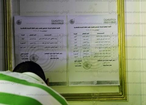 بدء تسجيل أعضاء الجمعية العمومية لنقابة الصحفيين في الإسكندرية