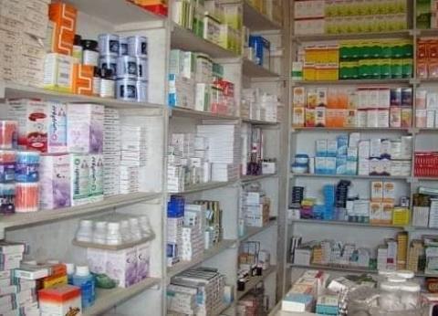 «الغرف التجارية» تطلب ضم الصيدليات لـ«التأمين الصحى»