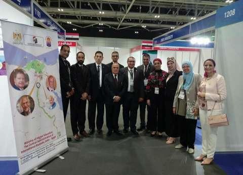 جامعة حلوان تشارك في المعرض العالمي للتعليم العالي والتدريب المهني