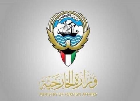 """الكويت تدين الهجوم على """"كنيسة حلوان"""": لن تنال من وحدة مصر"""
