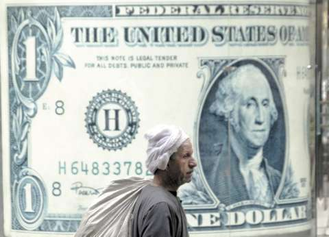 """""""النقد العربي"""": تراجع موارد النقد الأجنبي زاد من التضخم في الدول العربية"""