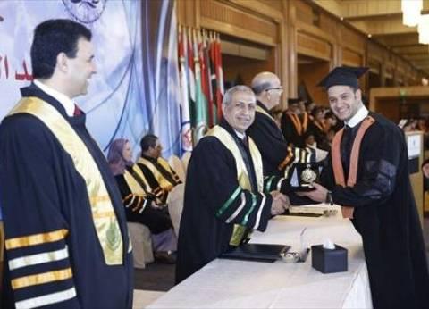 انطلاق فعاليات ملتقى مصر الأول لريادة الأعمال بالأكاديمية العربية للعلوم والتكنولوجيا والنقل البحري