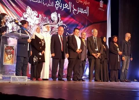النمنم ودوارة وخالد جلال في افتتاح مهرجان المسرح العربي