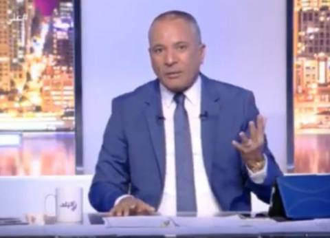 """أحمد موسى: """"الطب الشرعي"""" تكشف غدا حقيقة """"قرابة"""" أطفال المريوطية"""