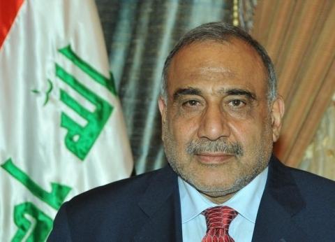 الكويت تمول إعادة بناء منفذ حدودي مع العراق