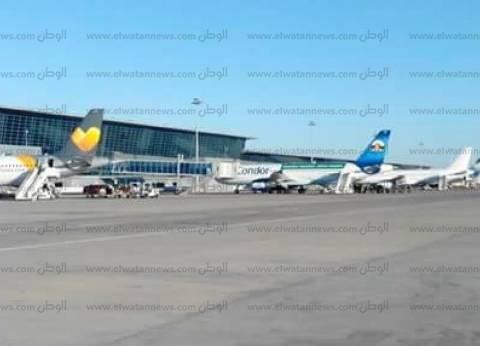 جمارك مطار الغردقة الدولي تضبط محاولة تهريب كمية من الأدوية