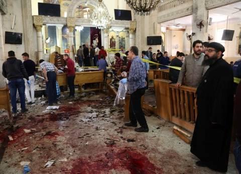 الطب الشرعي يتوصل لأشلاء شخص يرجح أن يكون منفذ تفجير الإسكندرية