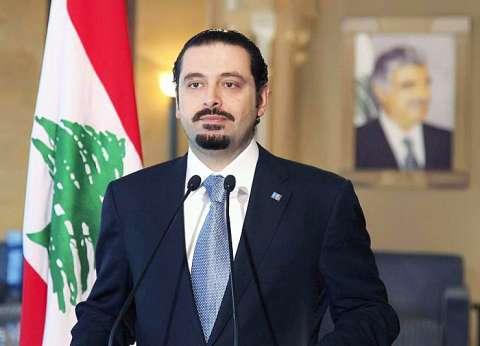 الحريري: قمة شرم الشيخ ستكون قاعدة لإعادة تأسيس الشراكة ومصالحة عميقة