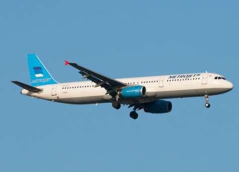 مصادر أمنية: مصرع 212 وفقدان 5 في تحطم الطائرة الروسية بالعريش