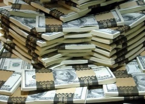 سعر صرف الدولار يستقر.. والبنك العقاري الأعلى للشراء بـ17.64 جنيه