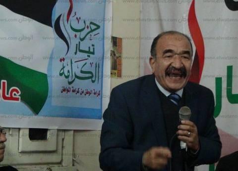 """أبوعيطة: مصر لن تتقدم إلا من خلال طريق التنمية الذي أناره """"عبدالناصر"""""""