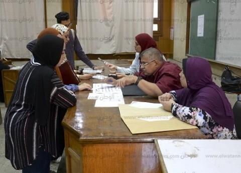 """خطوات سداد رسوم اختبارات القدرات عن طريق """"الفيزا"""" في جامعة حلوان"""