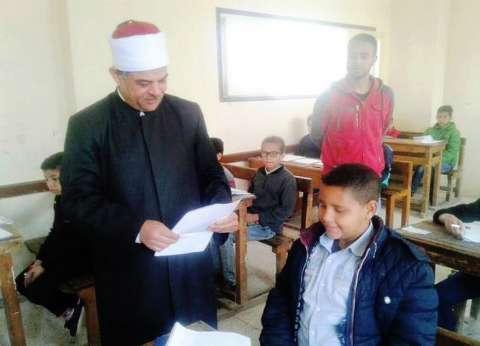 """رئيس """"الإسكندرية الأزهرية"""" يتفقد لجان امتحانات النقل"""