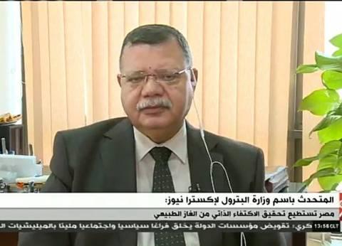 """""""البترول"""": مصر تستطيع تحقيق الاكتفاء الذاتي من الغاز"""