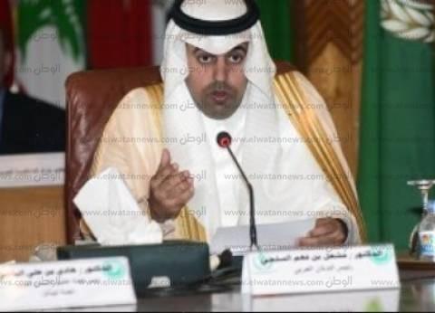 رئيس البرلمان العربي يعلن التضامن مع المملكة العربية السعودية
